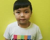 Jayden Wong 2020